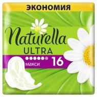 Гигиенические прокладки «Naturella» Ultra Camomile Maxi Duo, 16 шт.