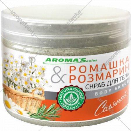 Скраб для тела «Ромашка и розмарин» соляной, 350 г.