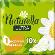 Женские гигиенические прокладки «Naturella» Ultra Camomile, 10 шт.