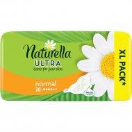 Женские гигиенические прокладки «Naturella» Ultra Camomile Normal Duo, 20 шт.