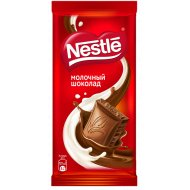 Шоколад «Nestle» молочный 90 г