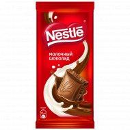 Шоколад «Nestle» молочный, 90 г.