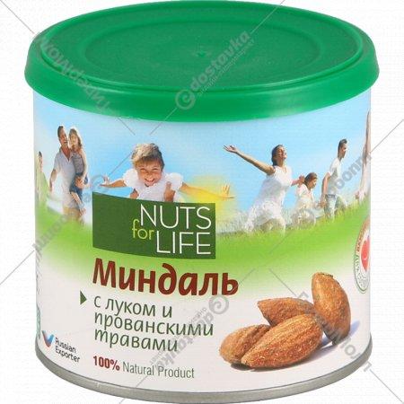 Миндаль с луком и прованскими травами «NUTS for LIFE» 115 г.