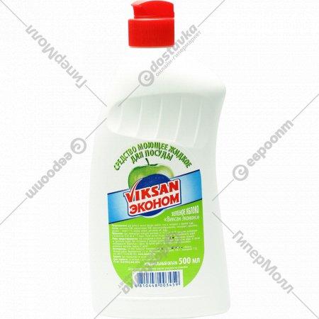 Средство моющее жидкое для посуды «Viksan» эконом, 500 г.