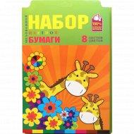Бумага цветная «Жирафы» 8 цветов, 8л.