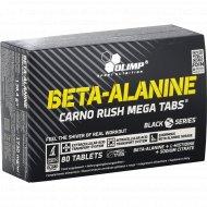 Аминокислота «Olimp» Beta-Alanin Carno Rush Mega, 80 таблеток.
