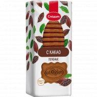 Печенье сахарное «Слодыч» с какао, 390 г.