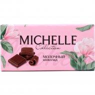 Молочный шоколад «Michelle» 90 г.