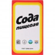 Сода пищевая 500 г