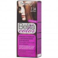 Краска стойкая для волос «Belita сolor» 7.34, капучино.