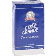 Кофе молотый «Grand Cafe» Сrema e Aroma 500 г.
