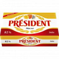 Масло кислосливочное «President» несоленое, 82%, 360 г