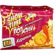 Полуфабрикаты зерна кукурузы «Show time» со вкусом карамели, 80 г.