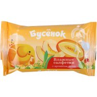 Салфетки влажные «Бусенок» с ароматом дыни, 15 шт.