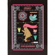 Ежедневник «Медвеженок и орнамент» 320 страниц.