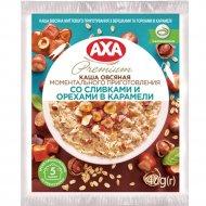 Каша овсяная «Axa» со сливками и орехами в карамели, 40 г.