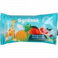 Салфетки влажные «Бусенок» с ароматом экзотических фруктов, 15 шт.