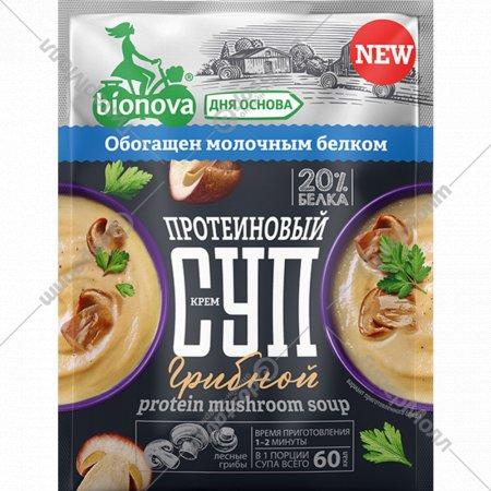 Протеиновый грибной крем-суп «Bionova» быстрого приготовления, 20 г.