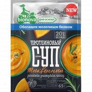Протеиновый тыквенный крем-суп «Bionova» быстрого приготовления, 20 г.