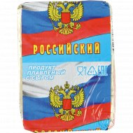 Продукт сырный плавленый «Российский» 70 г.