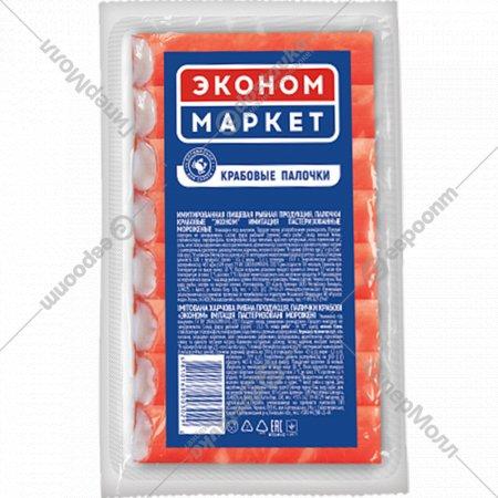 Крабовые палочки «Эконом Маркет» замороженные, 240 г.