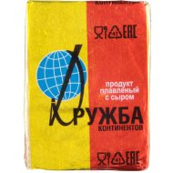 Продукт сырный плавленый «Дружба континентов» 70 г.