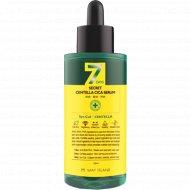 Сыворотка для проблемной кожи «MayIsland» с кислотами, 50 мл