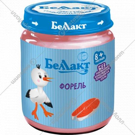 Пюре «Беллакт»для детского питания из форели 95 г.