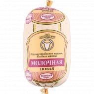 Колбаса вареная «Молочная новая» 650 г.