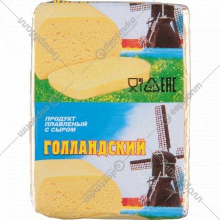 Продукт сырный плавленый «Голландский» 70 г.