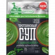 Протеиновый крем-суп «Bionova» со шпинатом, 20 г.