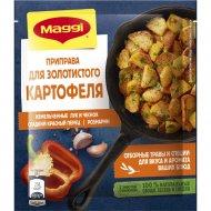 Приправа «Maggi» сухая для хрустящего картофеля, 20 г.