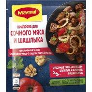 Приправа сухая «Maggi» для шашлыка из мяса по-домашнему, 20 г.