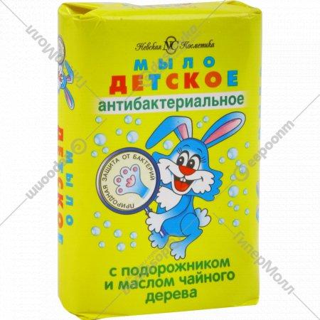 Мыло десткое «Невская Косметика» антибактериальное, 90 г.