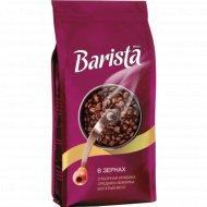 Кофе в зернах «Barista Mio» 500 г.