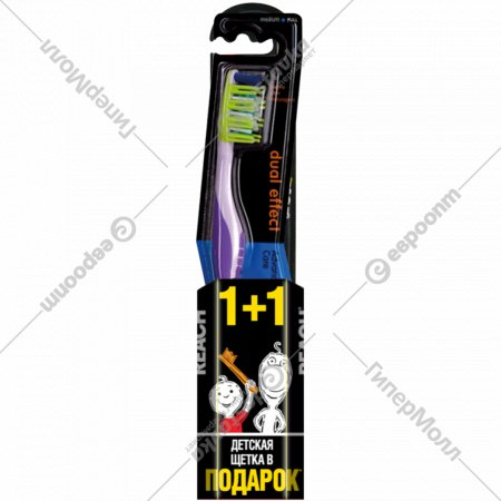 Комплект зубных щеток «Reach» Dualeffect средней жесткости + детская.