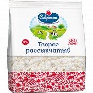 Творог рассыпчатый «Савушкин», 9%, 350 г.