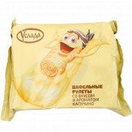 Рулеты вафельные «Услада» со вкусом и ароматом капучино, 180 г.