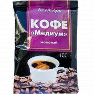 Кофе натуральный жареный молотый «Белкофе» Медиум, 100 г