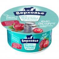 БиоЙогурт «Верховье» клюква, брусника и семена льна, 2.9%, 150 г