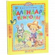 Комплект 2 «Учись малыш. Про животных» 4 книги.