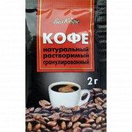 Кофе растворимый «Белкофе» гранулированный, 2 г