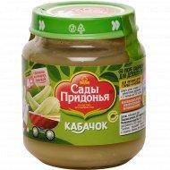 Пюре для детского питания «Сады Придонья» кабачковое, 120 г.