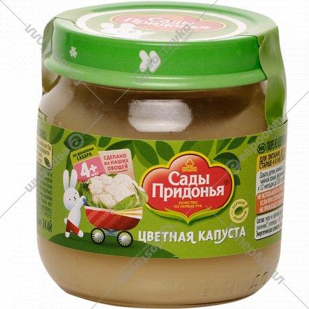 Пюре для детского питания «Сады Придонья» из цветной капусты, 80 г.