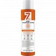 Крем для тусклой кожи витаминизированный «MayIsland» 7Days, 155 мл