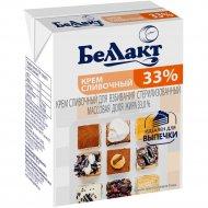 Крем сливочный «Беллакт» 33%, 200 г.