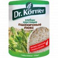 Хлебцы хрустящие «Dr. Korner» пшеничные люкс, 100 г.