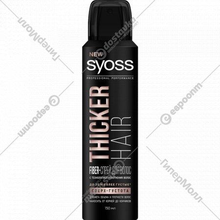 Спрей для волос «Syoss» сверх-густота, 150 мл.
