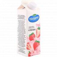 Йогурт с фруктовым наполнителем «Yoгурт» клубника, 1.5%, 500 г.