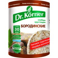 Хлебцы «Dr. Korner» бородинские, 100 г.